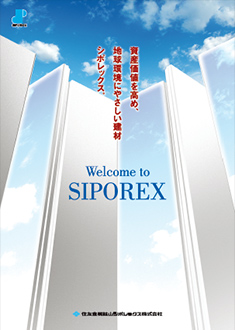 Welcome To SIPOREX